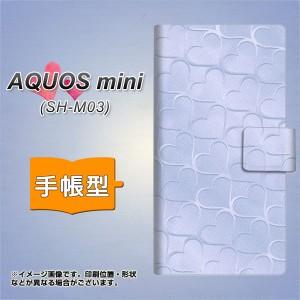 23e2f32011 メール便送料無料 楽天モバイル AQUOS mini SH-M03 手帳型スマホケース 【 1341