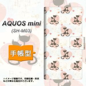 8f3f879402 メール便送料無料 楽天モバイル AQUOS mini SH-M03 手帳型スマホケース 【 EK922