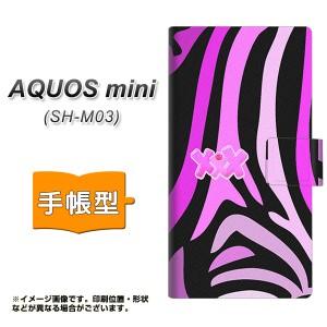a4318e18aa メール便送料無料 楽天モバイル AQUOS mini SH-M03 手帳型スマホケース 【 YB937