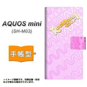 5b6aa8804d メール便送料無料 楽天モバイル AQUOS mini SH-M03 手帳型スマホケース 【 YC811