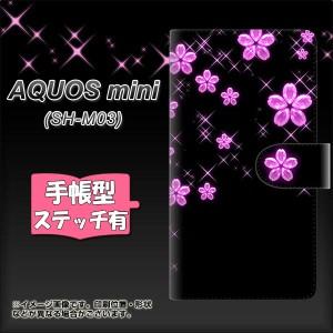 b1e78b1b23 メール便送料無料 楽天モバイル AQUOS mini SH-M03 手帳型スマホケース 【ステッチ