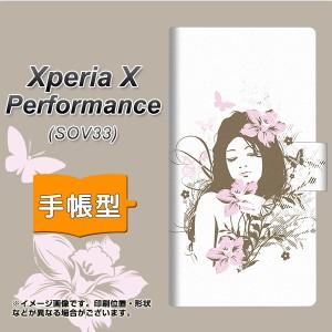 メール便送料無料 au Xperia X Performance SOV33 手帳型スマホケース 【 EK918 優雅な女性 】横開き (au エクスペリア X パフォーマンス