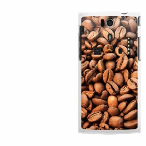 au DIGNO S KYL21 TPU ソフトケース / やわらかカバー【1309 リアルコーヒー豆 素材ホワイト】 UV印刷 (ディグノS/KYL21用)
