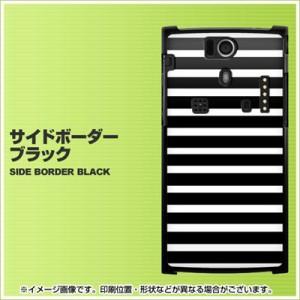 au DIGNO S KYL21 ケース / カバー【330 サイドボーダーブラック/素材ブラック】(ディグノ エス/KYL21用)