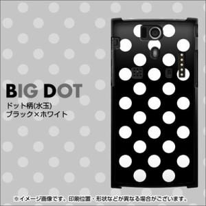 au DIGNO S KYL21 ケース / カバー【332 ドット柄(水玉)ブラック×ホワイトBig/素材ブラック】(ディグノ エス/KYL2