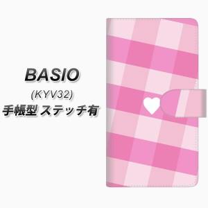 d7f2128fd6 メール便送料無料 au BASIO KYV32 手帳型スマホケース【ステッチタイプ】【FD806