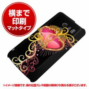 82014a717d docomo AQUOS PHONE EX SH-04E ハードケース【横まで印刷 414 ダブルハート