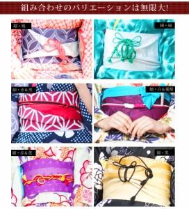 送料無料 浴衣 帯紐  簡単アレンジ 浴衣&和装飾りシリーズ 正絹 飾り紐(d3669)  ※ゆうパケット対応