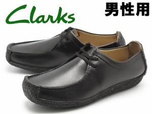 クラークス ナタリー 男性用 CLARKS NATALIE 26109037 メンズ カジュアルシューズ(10131903)