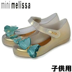 ミニメリッサ ウルトラガール FLY 子供用 MINI MELISSA ULTRAGIRL FLY 32849 キッズ&ジュニア ラバーシューズ(01-11259226)