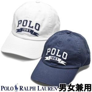 a0d93f17f19 ポロ ラルフローレン メンズ レディース 帽子 海外BOYSモデル コットン チノ ベースボール キャップ 2123-