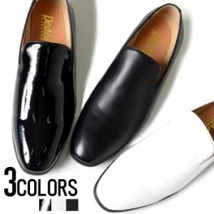 95d36be9513 靴 オペラシューズメンズ DEDES デデス オペラ スリッポン シューズ メンズ ビター系 スニーカー 靴 スリップオン