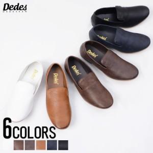 c2255346287 DEDES デデス オペラシューズ 即日発送 オペラシューズ メンズ 靴 レザー プレーン スニーカー 靴 スリップオン