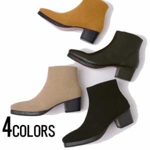 ショートブーツ メンズ LOVE HUNTER ラブハンター サイドジップヒールブーツ 即日発送 靴 くつ シューズ ヒール サイドジップ スウェード