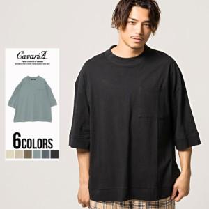 43cb81f8d1777 Tシャツ 半袖 メンズ ポケット ビッグシルエット 無地 CavariA キャバリア 即日発送 トップス オーバーサイズ 大きい