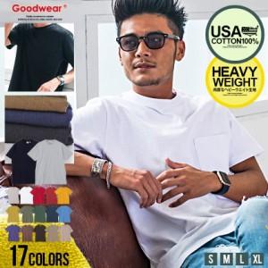 Tシャツ メンズ 半袖 Goodwear グッドウェア トップス カットソー クルーネック USAコットン 厚手 無地 ビッグシルエット 大きいサイズ
