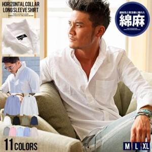 セール価格 SALE 送料無料 シャツ メンズ トップス カジュアルシャツ 長袖 ホリゾンタルカラー 薄手 綿麻 無地 ストライプ柄 ホワイト ブ