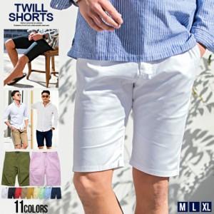 セール価格 SALE 送料無料 ハーフパンツ メンズ ボトムス ショーツ ショートパンツ 短パン 膝上 チノパンツ ツイル 無地 細身 ホワイト