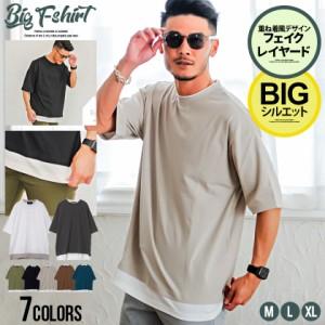 セール価格 SALE Tシャツ メンズ 半袖 トップス カットソー クルーネック フェイクレイヤード 重ね着 無地 ビッグシルエット ブラック ブ