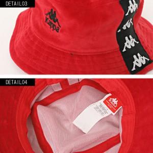 6d4d5332326f0 バケットハット メンズ 帽子 スポーツ ストリート ダンス Kappa カッパ AUTHENTIC AYUMEN BUCKET HAT ファッション