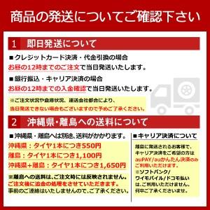 ◆送料無料◆サマータイヤホイールセット195/50R16インチ4本セット