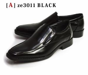 【A】ze3011[Black]