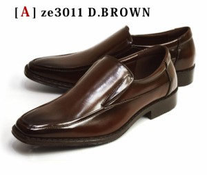 【A】ze3011[D/Brown]