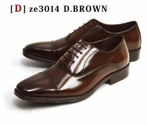 【D】ze3014[D/Brown]