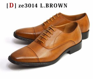 【D】ze3014[L/Brown]