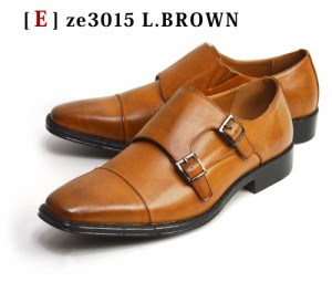 【E】ze3015[L/Brown]