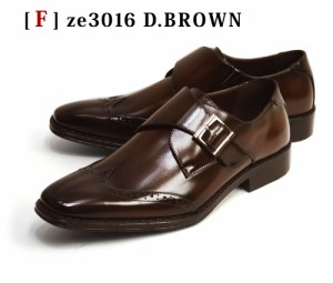 【F】ze3016[D/Brown]
