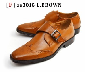 【F】ze3016[L/Brown]