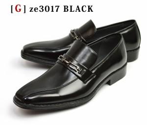【G】ze3017[Black]