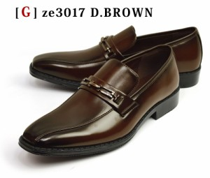 【G】ze3017[D/Brown]