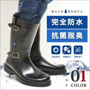 【送料無料】 防水 レインブーツ レインシューズ メンズ エンジニアブーツ ラバーシューズ 防滑 長靴 抗菌 消臭 靴 2600