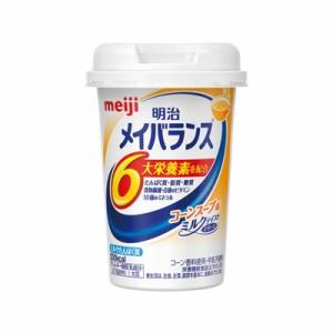 明治 メイバランスMiniカップ コーンスープ味 125ml 0000049721928