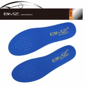 """""""bmz-015 【BMZ】機能インソール Cuboid Balance Athlete Mesh 2.3 キュボイドバランス アスリートメッシュ2.3"""""""