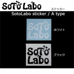 SotoLabo ソトラボ ステッカー SotoLabo sticker / A type ブラック・ホワイト 【ZAKK】