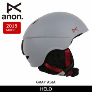 """2018 anon アノン ヘルメット HELO GRAY ASIA 【スノー雑貨】日本正規品 メンズ"""