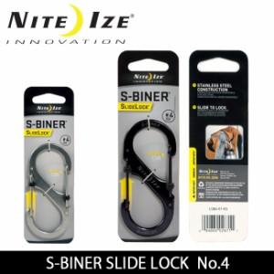 ナイトアイズ NITE-IZE S-BINER SLIDE LOCKNo4/LSB4-01-R3/LSB4-11-R3 【雑貨】 キーホルダー アクセサリー