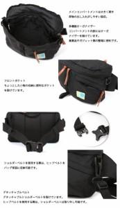 カリマー ショルダー VT hip bag CL VT ヒップ バック CL 【カバン】