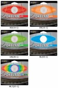 ナイトアイズ NITE-IZE 自転車アクセサリー スポークリット SKL-03 11520043 【雑貨】ライト 自転車