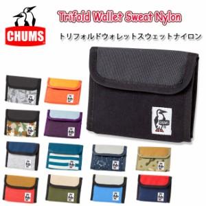 05848ecb91d8 チャムス chums ウォレット Trifold Wallet Sweat Nylon トリフォルドウォレットスウェットナイロン サイフ 財布