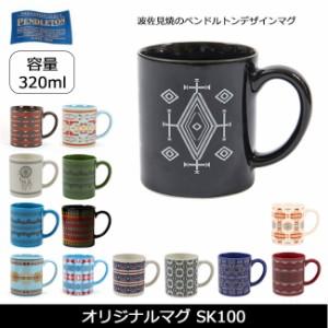 ペンドルトン PENDLETON マグカップ オリジナルマグ SK100 19377300 【雑貨】