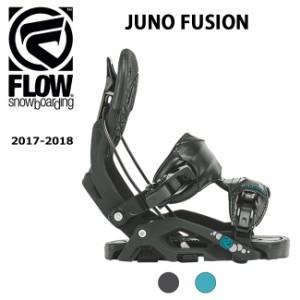 2018 FLOW フロー ビンディング JUNO FUSION 【ビンディング】
