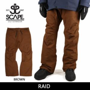 2018 エスケープ SCAPE パンツ RAID BROWN 【スノーウェア】スノーボードウェア 耐水圧・透湿性・撥水加工