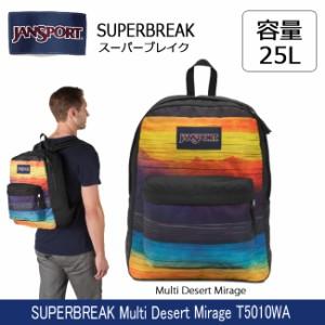 72920308d110 ジャンスポーツ jansport SUPERBREAK(スーパーブレイク) Multi Desert Mirage T5010WA 【カバン】 リュック