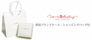 ペアネックレス 2本セット カップル お揃い 刻印無料 送料無料 人気ブランド LOVE of DESTINY 運命の愛 lod-016m016l