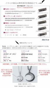 ペアネックレス 2本セット カップル シルバー シンプル レッドダイヤモンド 送料無料 人気 ブランド close to me SN13-171-172
