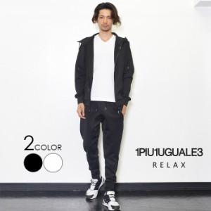 ウノピュウウノウグァーレトレ リラックス(1PIU1UGUALE3 RELAX) 4WAY フードパーカ&パンツ ジャージ セットアップ